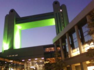愛知国際会議場。