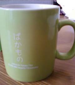 成宮寛貴くんとヤマダ電機で会えた記念品(自慢!)